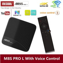 Mecool M8S PRO L 4 K ТВ Android 7,1 Smart ТВ коробка 3 GB 16 GB Amlogic S912 Cortex-A53 Процессор Bluetooth 4,1 + HS с голосом Управление(China)