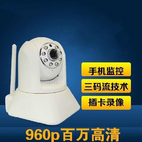 Ipcamera 960P HD network camera wireless surveillance cameras night vision remote card 4pcs 960p hd cameras