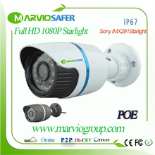 2.1MP Sony IMX291 Full HD 1080P starlight Netowrk IP camera Ipcam POE with Colorful night vision image Supper low illumination