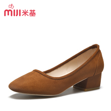 Miji New Arrival Autum Middle Square Heels Designer Shoes Women Luxury 2016 Brand Ladies Shoes Slip on Pumps High Quality PX-11