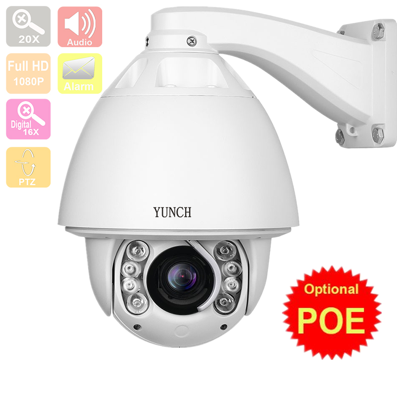 YUNCH 1080P 20x optical zoom POE Camera waterproof H.264 HD CCTV Security Camera support Mobile client Alarm function IP camera 8x zoom optical mobile phone telescope camera white