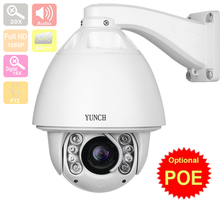 YUNCH 1080P 20x optical zoom POE Camera waterproof H 264 HD CCTV Security Camera support Mobile