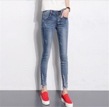 2016 Autumn Winter New Women Cultivate one's morality Pair Jeans Nine minutes Pants Feet Fringed edge Pencil Pants Tide G1480