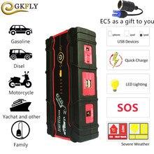 Высокая Мощность автомобиль скачок стартер 800A пик автомобиля Батарея бустер зарядное устройство для запуска устройства Портативный Мощность банк аварийный стартер