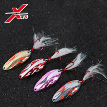 Купить с кэшбэком XTS Fishing Lure 48mm 54mm 60mm Artificial Metal Sequin Wobblers Sinking Action 4 Colors Swimbaits With Strong Hooks KJS003