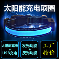 LED Pets Articles Luminescence A For A Horse Solar Energy Charge Neck Circle Flash Of Light