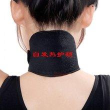 Belt Body Massager
