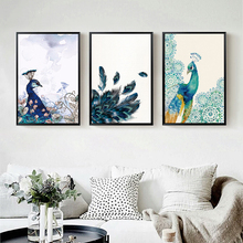 Peacock Oil Painting Nursery Prints A4 Art Canvas Wild Animals Poster Wall Picture for Bedroom Decor Original Abstract Paintings