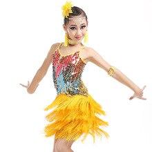Purelover Tassel Latin Dance Dresses Ballroom Girls Samba salsa sequin Costumes Children tango dress for kids latino cha cha