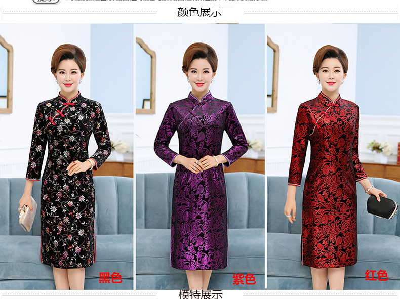 Oriental Style Women Vintage Dresses Red Black Red Stamped Qipao Dress Woman Mandarin Collar Robe Femme Side Slit Slim Fit Dress Elegant Dresses (3)