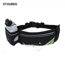 Waterproof Running Waist Bag For Women Men Sports Hydration Belt Bag Running Jogging Gym Waist Pack With 1 Bottle 4 Colors