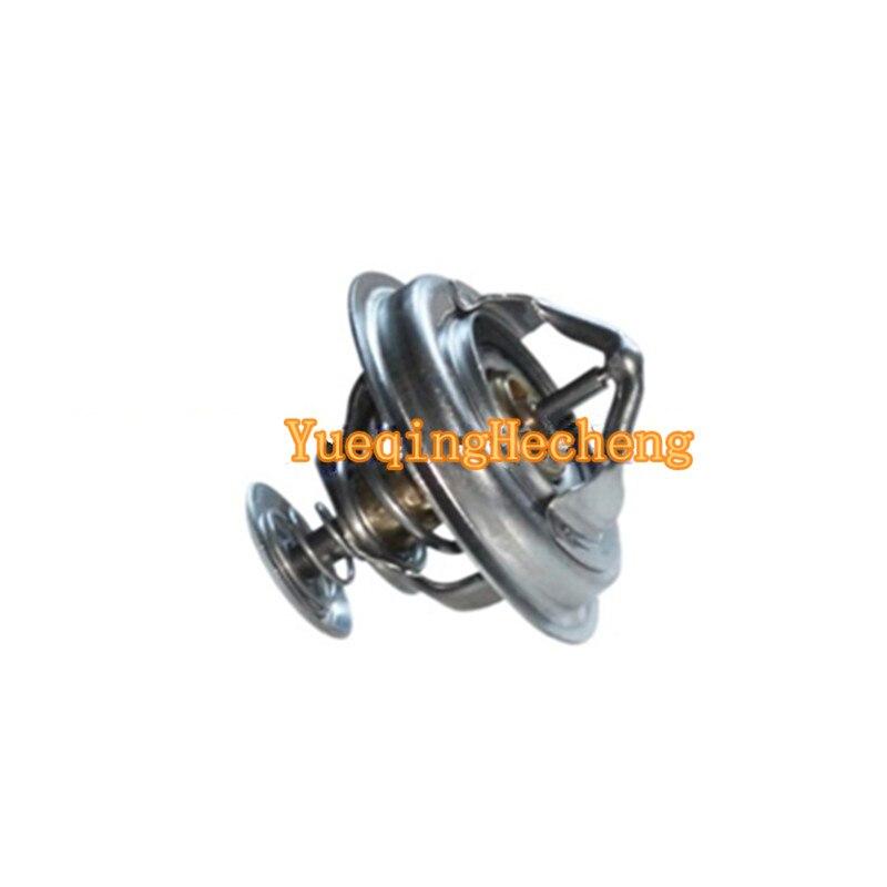 4TNE106T 4TNE106T-TBL Thermostat YM124610-48620 For TAKEUCHI TL1504TNE106T 4TNE106T-TBL Thermostat YM124610-48620 For TAKEUCHI TL150