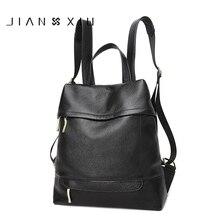 Jianxiu школьные сумки натуральная кожа рюкзак Mochilas Mochila Feminina Bolsas Mujer Bagpack Эсколар рюкзаки 2017 Back Pack сумка