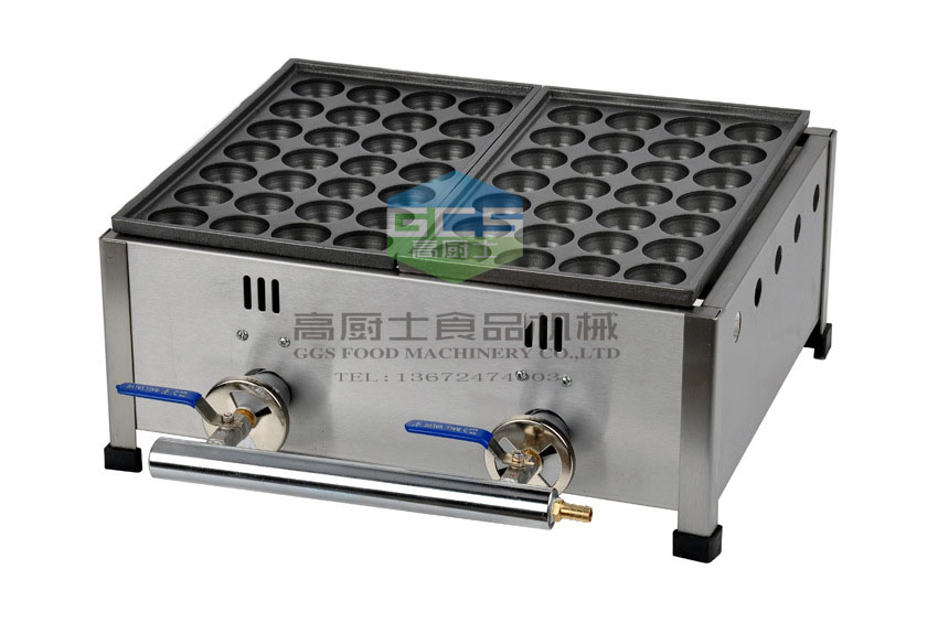 free shipping Gas type 2 plate Takoyaki machine Fish ball making machine