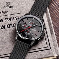 MEGIR Chronograph Men's Quartz-watch Stainless Steel Mesh Band Gold Watches Slim Men Watches Multi-function Sports Wristwatches