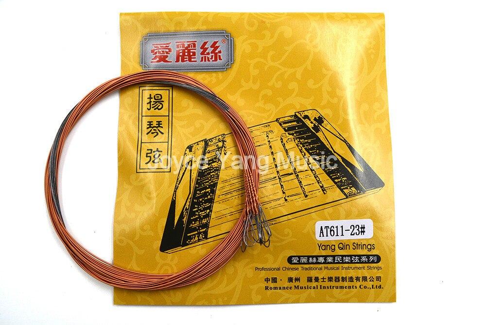 Alice AT601 AT611 Yang Qin Strings Chinese Lute Zither Harp Koto ...