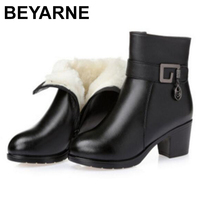 BEYARNE Hot Sell Ankle Boot Women Shoes 2018 Autumn/winter New With Low Slip Short Boots Fashion Shoes Winter Boots