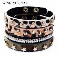 4 Pcs/lot conception Unique style Punk mode léopard imprimé Rivet Bracelet en cuir pour les femmes charme bijoux usine en gros