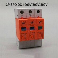 Spd dc 500 v 800 v 1000 v 20ka ~ 40ka 3 p 서지 보호 장치 하우스 pv 태양 광 시스템 피뢰기 서지 보호기