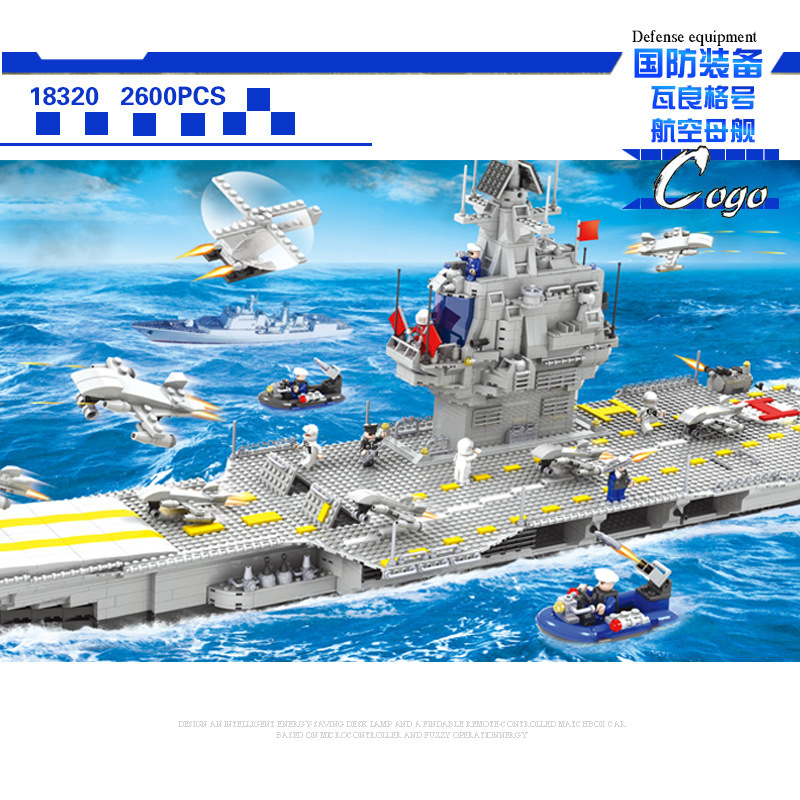 Fun Children's building blocks toy compatible with Legoes large aircraft carrier assembly model children's building blocks toys loz aircraft carrier liaoning 3d building blocks toy aircraft carrier boat 3d model educational gift toy for children