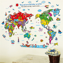 Buy world map wall sticker and get free shipping on aliexpress hug nest creative world map animals room wall sticker gumiabroncs Image collections