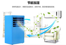 1PC Desktop Air Conditioning Green Portable Air Conditioner Energy Efficient Mini Air Conditioning Fan Giving You Cool Summer