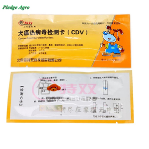 Image 3 - חיות Perro כלבלבת וירוס מבחן כרטיס רצועת וטרינרית אנטיגן מבחן חתול כלבים Parvovirus מבחן כרטיס (CPV)(Colloidal זהב שיטת)