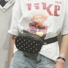 С двумя шт ремень женские сумки талии черный мешок Для женщин заклепки Crossbody сумка из искусственной кожи плеча Кроссбоди Груди сумки 4 цвета(China)