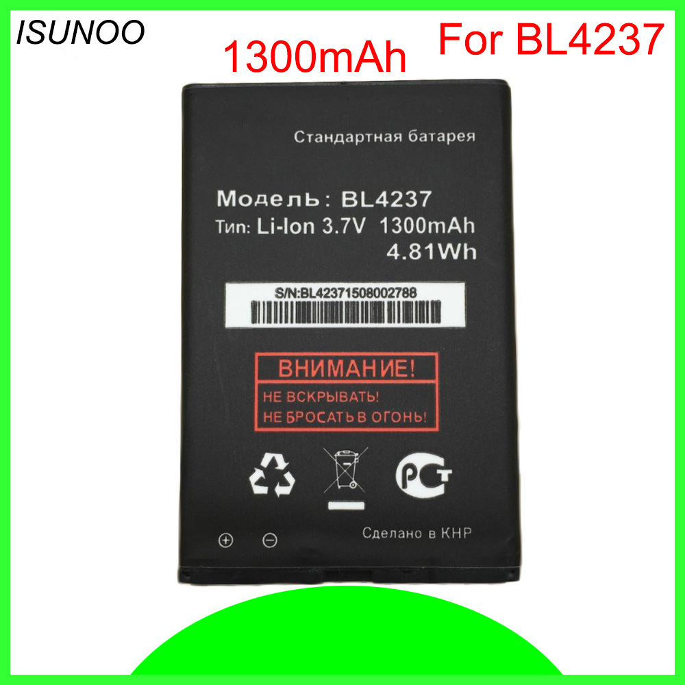 ISUNOO 5pcs/lot BL4237 <font><b>BL</b></font> <font><b>4237</b></font> 1300mAh Replacement Phone Batteria For Fly IQ245 IQ246 IQ430 Li-ion mobile phone Battery image