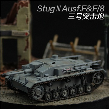 22 types of ready made tank models in 1:72 Scale with