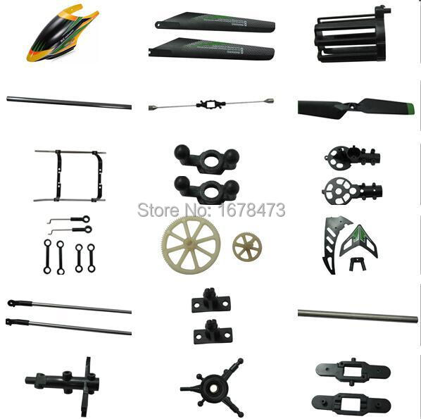 wltoys V912 2.4G RC helicopter Replacement Parts canopy+main blade+flybar+main gears+main shaft+tail tube ect