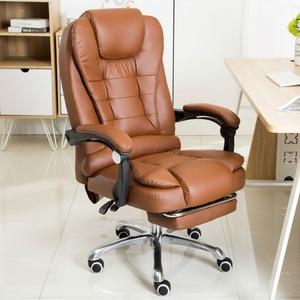 Image 4 - Office Computer Chair Super Soft Reclining Waist Massage Chair Household Meeting Boss Armchair Gaming Chairs Silla Gamer
