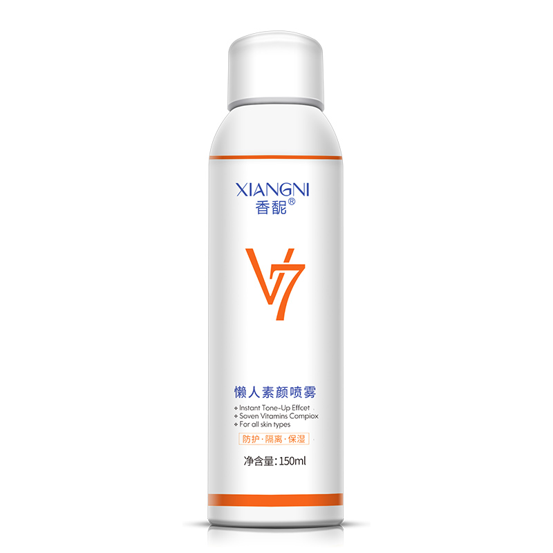 MENGXILAN V7perfect Sunscreen White Waterproof Uv Protection Spray Sunblock Cosmetics Natural Brightening Make Up Base Skin Care