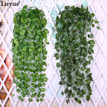 Luyue Green leaf Artificial Ivy Leaf Garland Plants Vine Fake Foliage Flowers wedding Home wall hanging Decorative flower leaves(China)