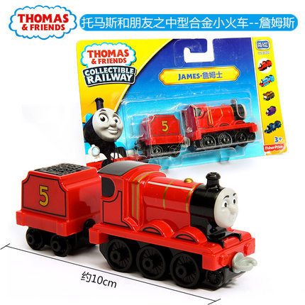 Diecast Magnetic THOMAS & Friends The Tank Engine take