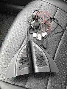 Image 3 - Dla Hyundai Solaris 2017 ACCENT 2018 końcówka w formie trójkąta głośnik wysokotonowy głośnik samochodowy audio trąbka głośniki wysokotonowy z przewodem