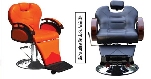 Купить с кэшбэком The barber chair. Swivel chair down drop hairdressing chair. T - 31405