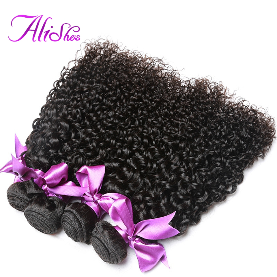 Kinky Curly Hair Peruvian Hair Weave Bundles 4PCS/LOT Human Hair Remy Hair Bundle Deals Natural Color 8-28 Inch Free Shipping