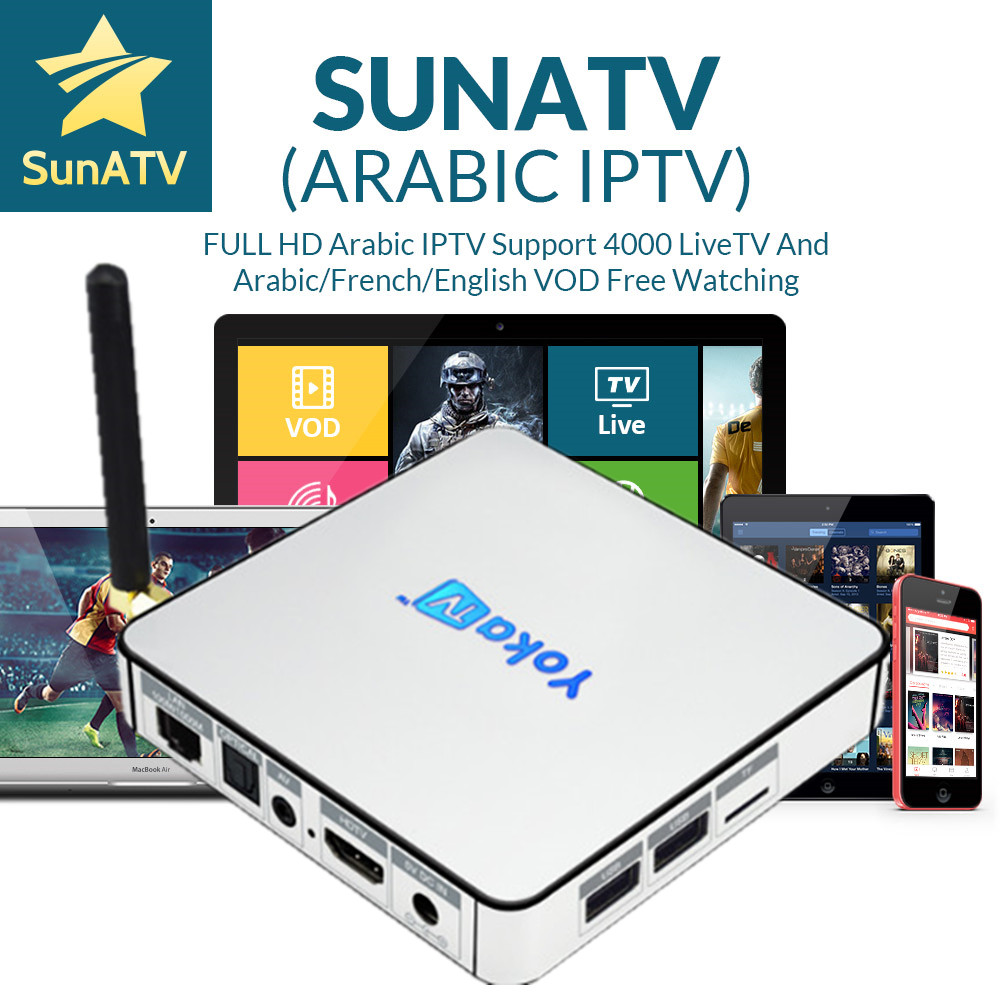 KB2 Android TV Box 2GB/32GB Amlogic S912 France/Arabic/UK/Belgium/Netherland/Turkey/Portugal IPTV media player set top box yokatv kb2 amlogic s912 tv box rii i8 white