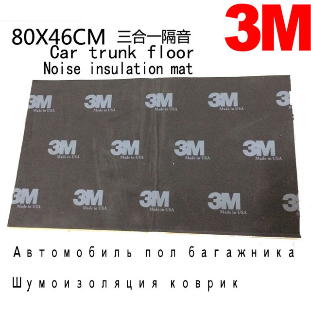 Car Soundproofing Material Noise Mats Floor Mat Vibrating Board Shock Absorber Stickers Sound And Heat Insulation Deadening