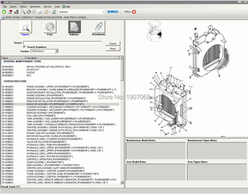 Kobelco أجزاء كتالوج powerview 2012