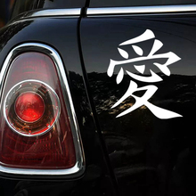 CS-413#15*15cm sticker on the car Chinese Hieroglyph Love Sticker  funny and decal silver/black vinyl auto