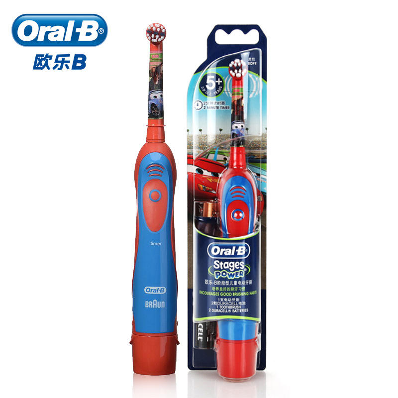 ORAL B 4510K Stages Power Electric Toothbrush Kids Disney Cars Brush Tooth Electric Baby Children Electric Toothbrush image