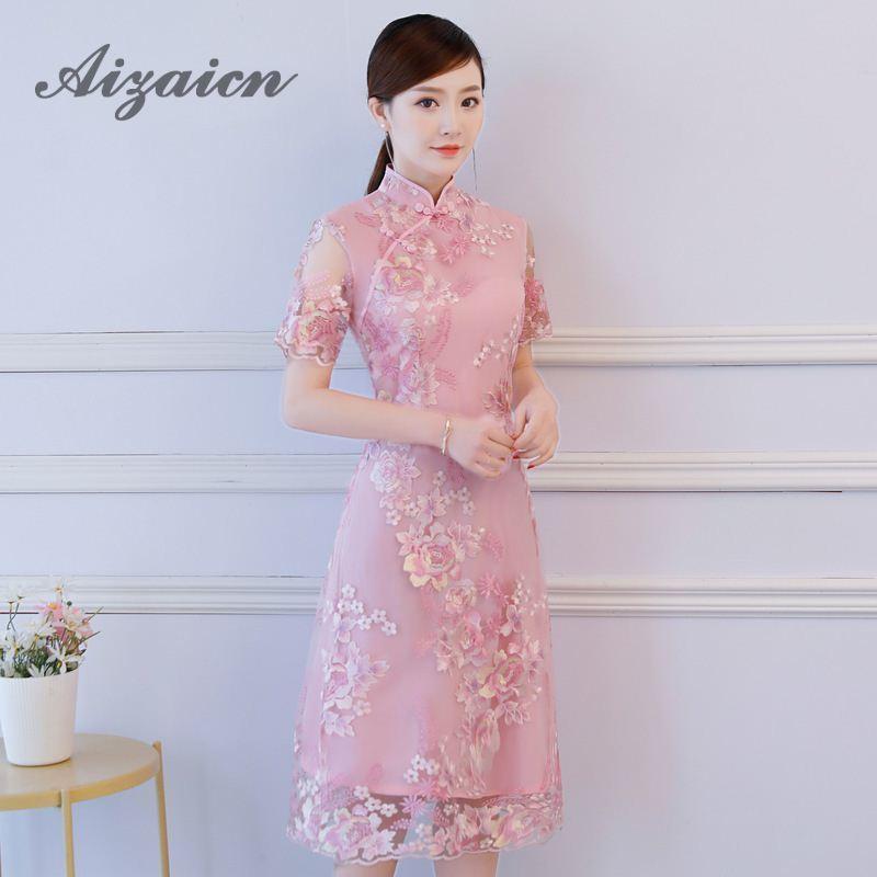Rose dentelle moderne Cheongsam robe filles élégantes Qipao broderie classique femmes robe traditionnelle chinoise mode d'été robes