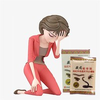 MIYUELENI 8 Patches /1 Bag Far IR Cobra blood Essential oil Pain Relief Plaster Meridians Heating Analgesic Plasters Essential Oil