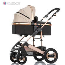 Steel 4 Wheels Baby Stroller 3 2 in 1 High Views  Pram Travel System Foldable Carriage Carrinho-de-bebe 3 2 em 1 Cochecito