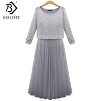 Vestidos Femininos 2016 Autumn Cute Solid Color Round Collar Dresses Women Sleeveless Cotton Long Dress