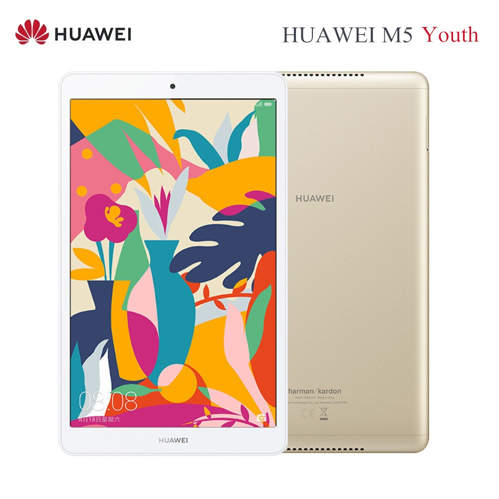 HUAWEI M5 tablette PC édition jeunesse 8.0 pouces Android 9.0 Hisilicon Kirin 710 2.2 GHz Octa Core 4 GB RAM 64 GB ROM AI Assistant vocal