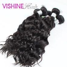 Wholesale Factory Price Cheap Brazilian Human Hair Deep Wave 10Pcs Hair Weave Bundles Ms Lula Hair No Shedding Hair Extension
