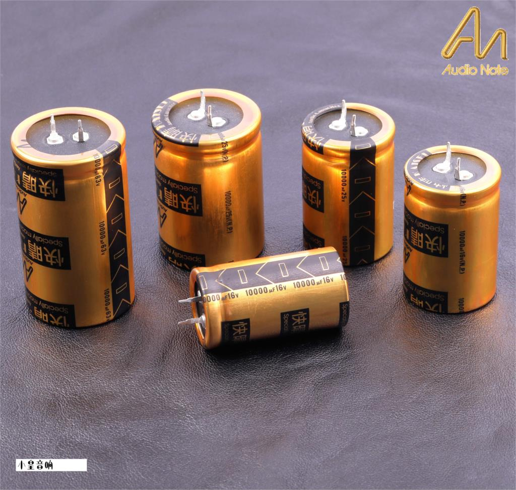 ROE Gold 40V 15000uF High Quality Capacitor Tone Audio